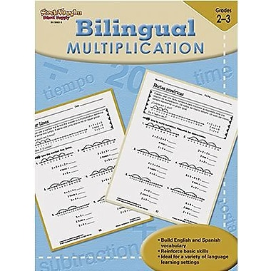 Harcourt Steck-Vaughn Bilingual Math Multiplication Book, Grades 2nd - 3rd