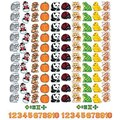 Little Folk Visuals® Flannel Board Set, Beginners Counting