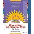 "Pacon® SunWorks® Groundwood Construction Paper, Dark Blue, 12""(W) x 18""(L), 50 Sheets"