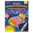 Houghton Mifflin® Bilingual Reading Comprehension Book, Grades 3rd
