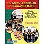 Essential Learning The Parent Connection For Singapore Math