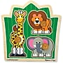 Melissa & Doug Jungle Friends (safari) Jumbo Knob
