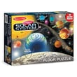 Melissa & Doug Solar System Floor (48 pc)