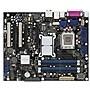 Intel® DBS2600CP4 512GB Server Motherboard