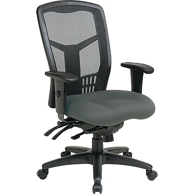 Office Star Gray High-Back Fabric Manager's Chair, Adjustable Arms