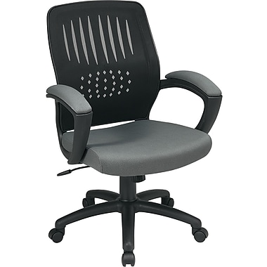 Office Star Screen Back Fabric Over Designer Contoured Shell Chair with Padded Arm, Grey