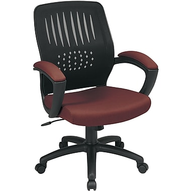 Office Star Screen-Back Fabric Shell Chair, Fixed Arms, Burgundy