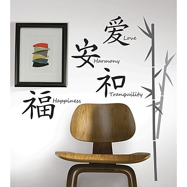 RoomMates Love/Harmony/Tranquility/Happiness Peel and Stick Wall Decal, Black