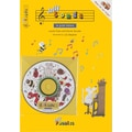 Jolly Learning Jolly Songs CD