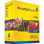 Rosetta StoneMD – Japonais