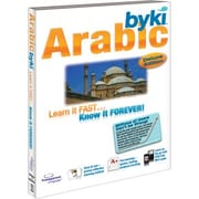 Byki Deluxe V4 Arabic for Windows (1 User) [Download]