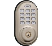 Door Locks & Security