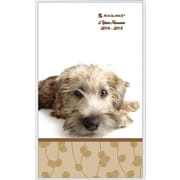 2014/2015 AT-A-GLANCE® Puppies 2 Year Monthly Pocket Planner, 3 1/2 x 6