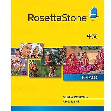 Rosetta Stone Chinese Level 1-3 Set for Mac (1-2 Users) [Download]