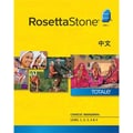 Rosetta Stone Chinese Level 1-5 Set for Mac (1-2 Users) [Download]