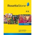 Rosetta Stone Chinese Level 1-5 Set for Windows (1-2 Users) [Download]