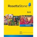 Rosetta Stone Hindi Level 1 for Windows (1-2 Users) [Download]