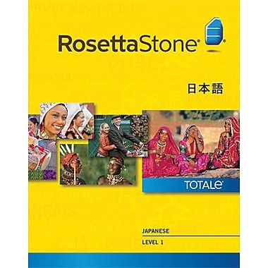 Rosetta Stone Japanese for Windows (1-2 Users) [Download]
