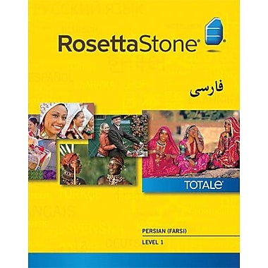Rosetta Stone Persian Farsi Level 1 for Mac (1-2 Users) [Download]