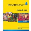 Rosetta Stone Russian Level 1-3 Set for Windows (1-2 Users) [Download]