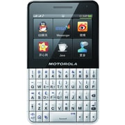 Motorola EX223 Unlocked GSM Dual-SIM Cell Phone, White/Black