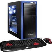 iBUYPOWER ST730 Gaming Desktop PC