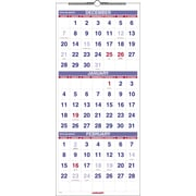 2015 AT-A-GLANCEThree-Month Reference Wall Calendar, 12 x 27