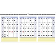 "2016 AT-A-GLANCE 3-Month View Wall Calendar, 23 1/2'' x 12"", White/Blue,"
