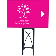 "Large Lawn Sign (27"" x 18"")"