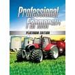 UIE, Inc Professional Farmer 2014 Platinum - STEAM Key for Windows (1 User) [Download]