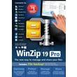 Corel WinZip 19.5 Pro for Windows Disk (8124636)