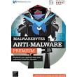 Anti-Malware Premium