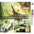 Ace Combat Assault for 3DS XL