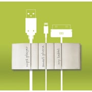 CABLE STATION mini - BEIGE (1 EACH)