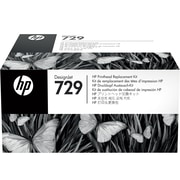 HP 729 DesignJet Printhead Replacement Kit (HEW F9J81A)