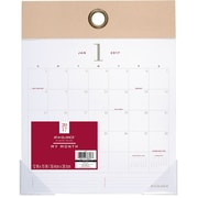 """AT-A-GLANCE® Collection Monthly Wall Calendar, 2017, 12"""" x 15"""" (YP123-1117)"""