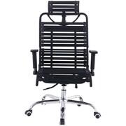 Harmony Air Chair, High-Back Ergonomic, Elastic-Premium Material, Adjustable Recliner, Black