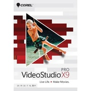 VideoStudio Pro X9 for Windows (1 User) [Download]