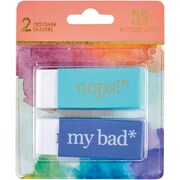 Erin Condren Designer Eraser Set (2431677)