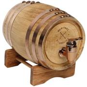 Refinery (3345004) Wood Whiskey Barrel