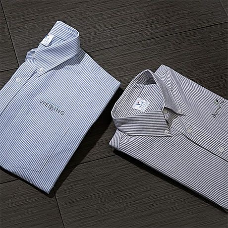 Custom Dress Shirts Small Quantity