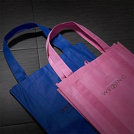 Custom Totes & Shopping Bags Small Quantity