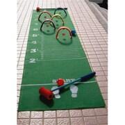 Everrich Industries Foam Croquet - Long Jump Mat (Evrr432)