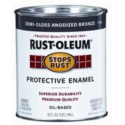 Rustoleum 1 Quart Anodized Bronze Semi Gloss Stops Rust Protective Enamel 7754- (JNSN27231)