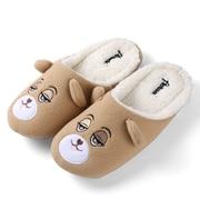 Aerusi Women Home Spa Plush Slipper Teddy Brown Bear Size 11 - 12