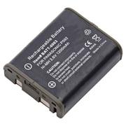 Ultralast® 3.6 V Ni-MH Cordless Phone Battery For Uniden WIN1200 (BATT-0003)