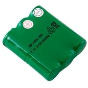 Dantona® 7.5 V Ni-MH FRS/GMRS Battery For Motorola Radius P10 (SBP-9044NMH)