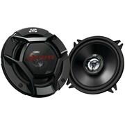 """Jvcm Cs-dr520 Drvn Series 5.25"""" 260-watt 2-way Coaxial Speakers"""