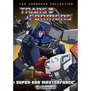 Transformers Japonais Collection - Super-God Masterforce (DVD)