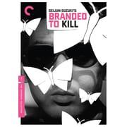 Branded to Kill (Blu-Ray)